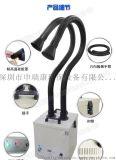 焊錫煙霧淨化器 鐳射打標煙塵淨化機 申瑞康SSRA-200XP廠家直銷