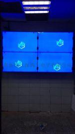 新疆55寸0.88mm液晶拼接大屏公司