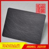304手工亂紋黑古銅不鏽鋼板