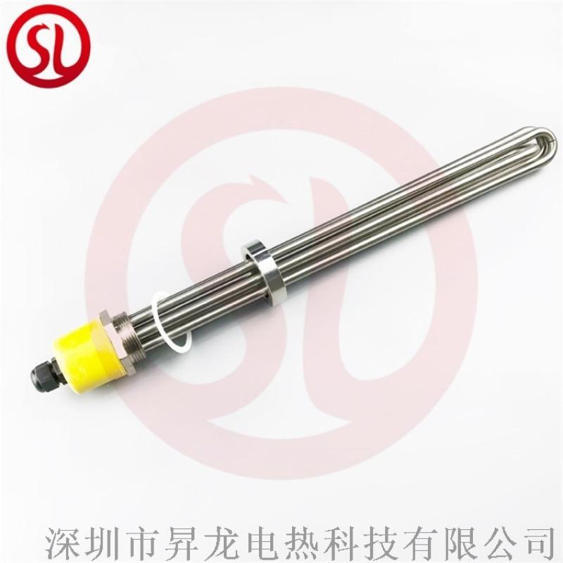 模温机不锈钢加热管 带法兰电热管 非标定做