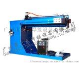 風管自動焊接機 直縫自動焊機 自動氬弧焊機