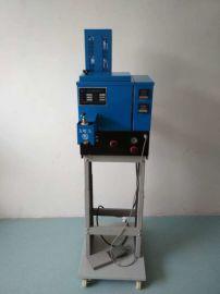 台州热熔胶机,手持热熔胶机,纸箱热熔胶封箱机