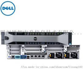 戴尔R730服务器,四川戴尔R730服务器供应商