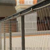 动物园装饰网、动物园绳网、动物园钢丝防护网