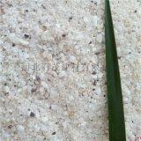 防辐射用重晶石 泥浆加重剂 钻井用重晶石