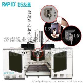 cnc数控五轴联动雕刻机床数控龙门式五轴加工中心