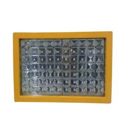 【LED照明灯】防爆免维护防爆节能照明灯专业制造