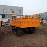 小型履帶運輸車  4噸履帶運輸車