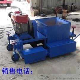 直销路缘石滑膜机 液压自走式路缘石滑膜成型机