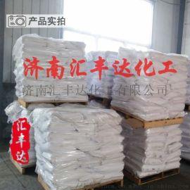 碳酸氢钾 工业重碳酸钾厂家直销