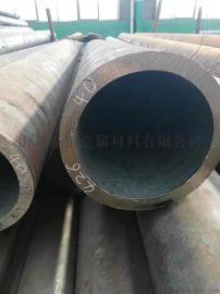 供应20#426×40大口径厚壁管