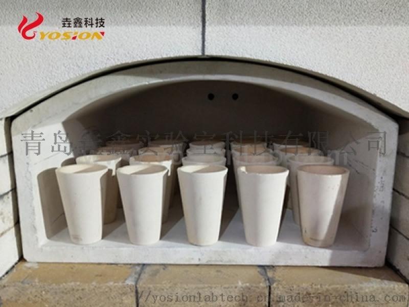 火试金坩埚 粘土坩埚 火法试金 氧化铝坩埚