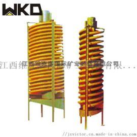 河北生产螺旋溜槽 锆英石螺旋溜槽 螺旋溜槽选别工艺
