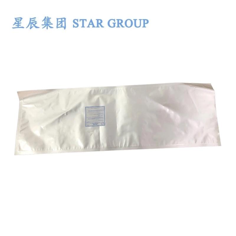 防静电铝箔袋 电子铝箔袋 防静电 LED铝箔袋