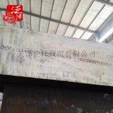 Q235B/C/D-Z15/25/35厚度Z向鋼板