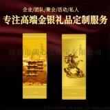 样版金条 铜镀金金条 纪念金条定制 可免费设计