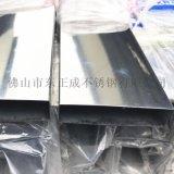 广西不锈钢矩型管,非标304不锈钢矩形管