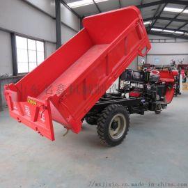 工地液压升降三轮车 工程电动柴油装卸运输车