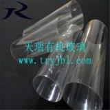 有机玻璃管Φ5X1X1000亚克力管、PMMA管