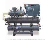 水冷式螺杆冷水机(冷水机组)
