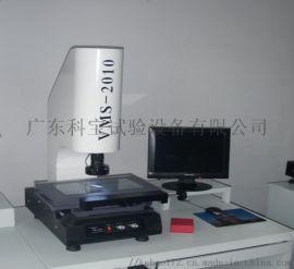 光学测量仪 影像测量 电子五金半自动影像测量仪