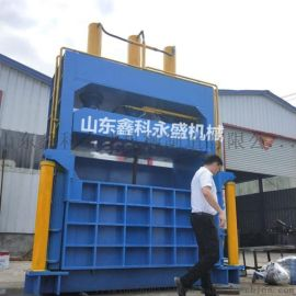工厂直销废金属立式打包机 重型废铝合金液压打包机