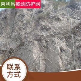 重庆边坡防护网、主被动防护网  、成都防护网定做