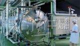 常州流化床式干燥机厂家精心打造,认准长江干燥有保障