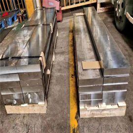 厂家直销现货SUS630不锈钢圆棒板材圆管热轧板