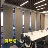 廠家活動隔斷屏風會議室隔音隔斷牆 移動摺疊門
