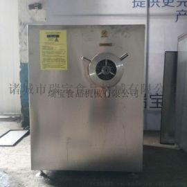 瑞宝冻肉JR-100绞肉机