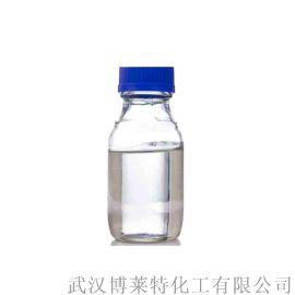 高粘度硅油矽油廠家(聚二乙基硅氧烷)乙烯基硅油