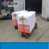 西藏雙缸雙液注漿泵高壓力液壓注漿泵晉華光