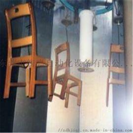 佛山椅子配件喷漆设备