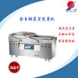通用型食品包装机DZ-600/2S双室真空包装机
