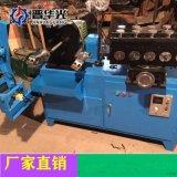 預應力波紋管制管機135型波紋管制管機山東萊蕪市製造商