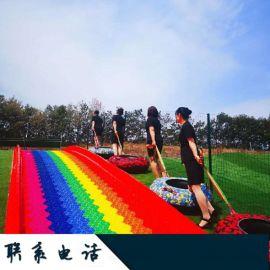 彩虹滑道 网红彩虹滑梯 游乐设备简介