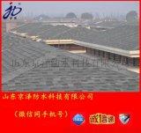 京旭牌标准型沥青瓦 厂家直销 优质供应