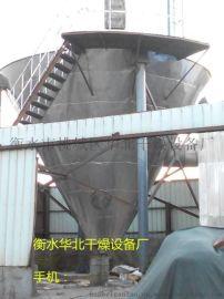 速溶硅酸钠喷雾干燥机