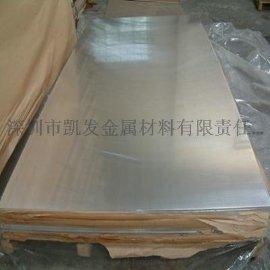 2014铝板_2014冲孔铝板_耐高温耐磨铝合金板