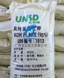 廣州寶萬優價大量供應95氫氧化鉀