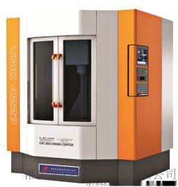 VMC420迷你加工中心,VMC420小型加工中心,小型教學加工中心