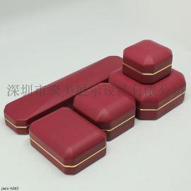 高档首饰盒 PU皮带灯首饰盒 礼品盒设计定制