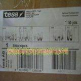 正品TESA4965德莎4965德莎红膜tesa双面胶LED灯粘接胶