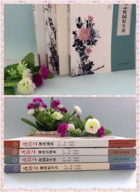 郑州书刊杂志印刷厂家