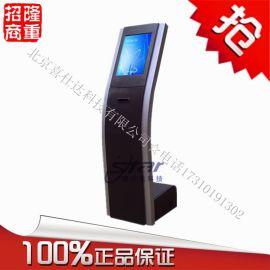 张家界排队机/排队叫号/液晶显示屏
