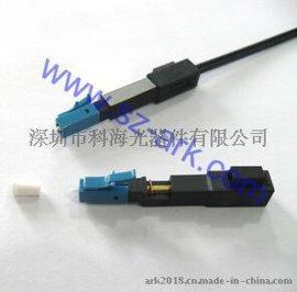 LC快速连接器 直通式快速连接器 快速连接器厂家
