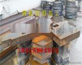 湖南钢板切割厂家【18020298283】整板低价批发销售-顾