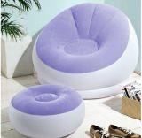 BBL (9015) 单人植绒组合沙发