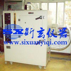 S8010X塑料烟密度测定仪